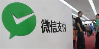 """腾讯""""无感支付""""来袭 今日在广州正式上线!"""