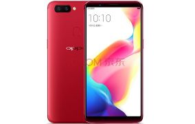 OPPO R11s 全面屏双摄拍照手机 全网通4G+64G 红色