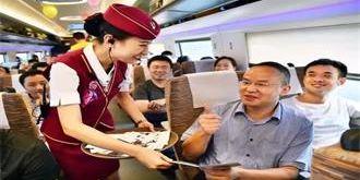 今日起 网购火车票实现微信支付 未来将逐步支持线下