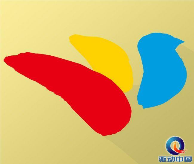 honghuanglan