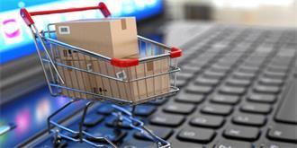中消协发布跟踪报告:双十一近8成商品没便宜!