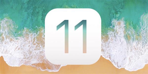 专家吐槽iOS 11:数据不安全