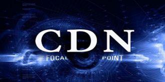 为应对CDN市场价格战,工信部发布新CDN和云服务牌照!