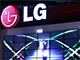 有望和三星合作!LGD回应:目前正在协商供应液晶电视面板事宜