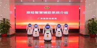 """""""跨界王""""再下一城!中国首批""""国检""""机器人即将上岗"""