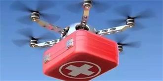 可识别人声发现幸存者!日本研发新型救援无人机
