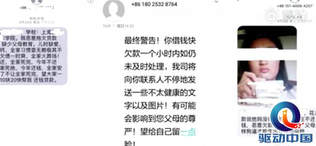 QQ图片20171215153703_看图王