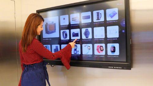 阿里联通探索新零售阿巴町智能手表入驻