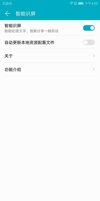 Screenshot_20171225-160500