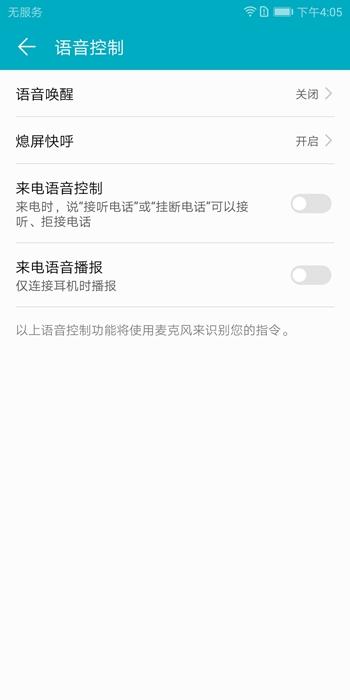 Screenshot_20171225-160523