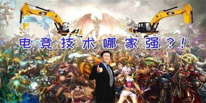"""山东蓝翔与QG电竞达成合作 将培养2000以上""""游戏高手"""""""