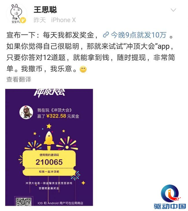 QQ图片20180104174425