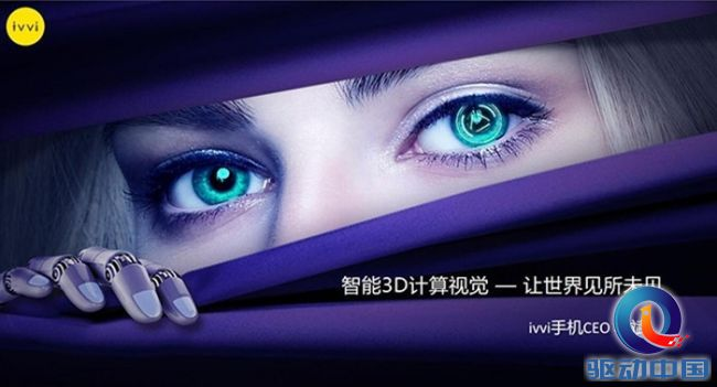 QQ截图20170817155731_副本-1_副本