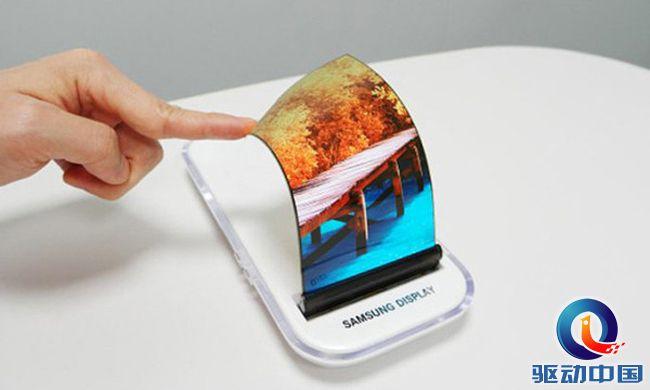 13CLDR53EGVG_Samsung-foldable-smartphone_600 (1) 副本