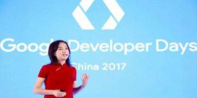 还记得谷歌AI中国中心吗?外媒曝谷歌在北京租6000平米写字楼!