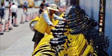 """共享单车""""野蛮生长""""过后,北京将立法监管!"""