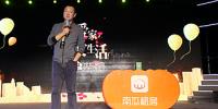 2018搜狐焦点产品迭代更新引领行业变革