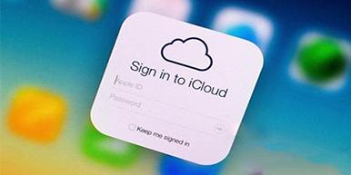 云上贵州将运营苹果iCloud服务,双方均可访问用户数据