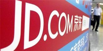 """精选电商市场上演""""三国杀"""",小蓝单车""""押金兑换券""""今日上线"""