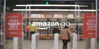 亚马逊无人便利店正式开业  依靠传感器追踪货物