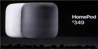 2月9日首发上市!苹果智能音箱HomePad 终于来了