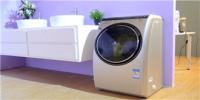 终止冰箱项目!加码洗衣机!惠而浦到底想干啥?