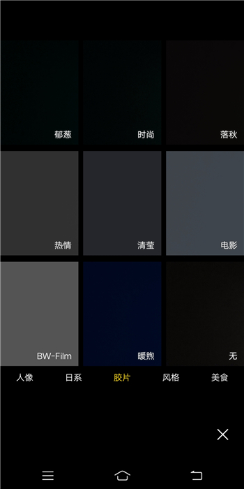 Screenshot_20180131_103332