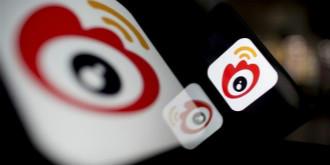 【每日科技】微博热搜榜被网信办勒令整改 宜家创始人坎普拉德逝世