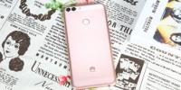 华为畅享7S粉色版评测:千元实力派,颜值新担当