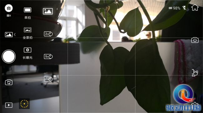 Screenshot_20180205-155456
