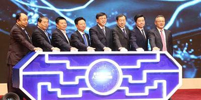 中国成立北京前沿国际人工智能研究院,李开复任首任院长