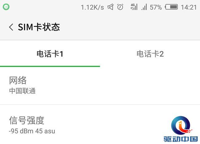 Screenshot_2018-02-09-14-21-35 副本