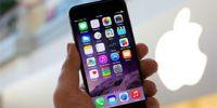 苹果回应iOS 9源代码遭泄露事件:底层员工所为