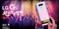 LG针对中国市场设立专项小组,寻求失败原因并为重回中国做准备