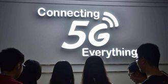MWC 2018:三星宣布5G商用FWA解决方案及产品年底将上市!