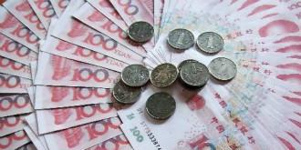 央行行长周小川:未来传统的纸币、硬币可能会消失