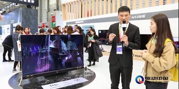 AWE2018:直接长虹展台,全系家电引入人工智能技术