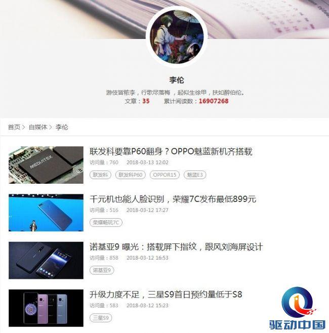 QQ图片20180313161539_看图王(1)