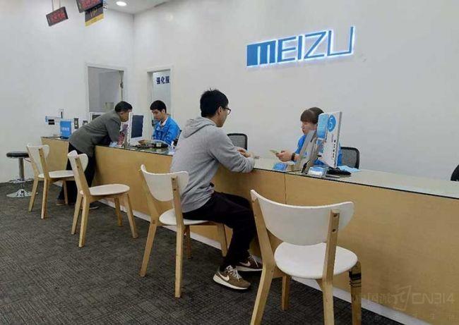 315手机售后暗访  重庆魅族服务体验中心