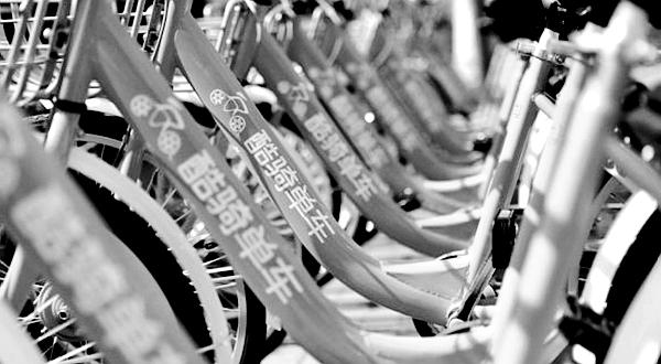央视315晚会点名酷骑单车!投诉超过21万次