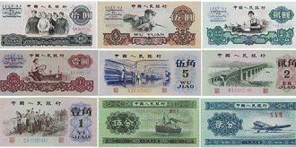 5月起第四套人民币部分券别停止流通!历代人民币都长什么样?