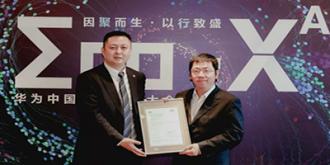 华为云获PCI-DSS安全认证,国内唯一全节点全服务通过