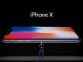 为提振销量,iPhone X或将推出中国红新配色