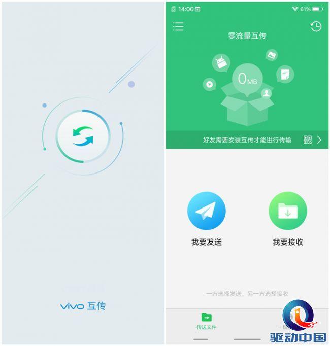 Screenshot_20180327_135925_副本