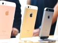 2018苹果春季发布会今晚开启:手机新品提前揭秘