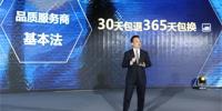 苏宁418购物节正式启动,打响2018电商江湖第一战!