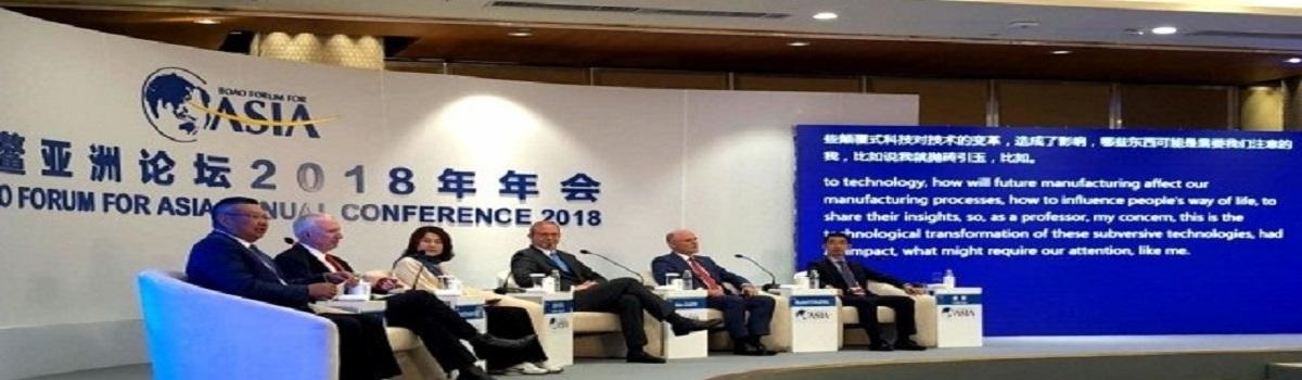 AI未来已来,人工智能产品助力博鳌亚洲论坛年会