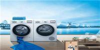 10月1日!洗衣机新国标正式实施