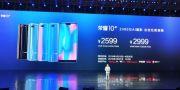 重新定义潮色,AI摄像革命荣耀10发布:2599元起!
