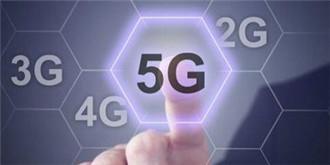 5G时代即将来临!三大运营商试点城市名单公布